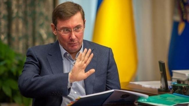 Луценко уходит с поста главы Генеральной прокуратуры Украины