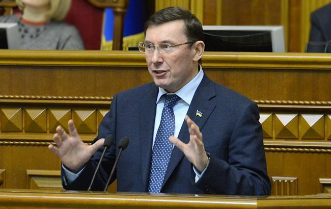 Юрий Луценко хочет стать президентом Украины