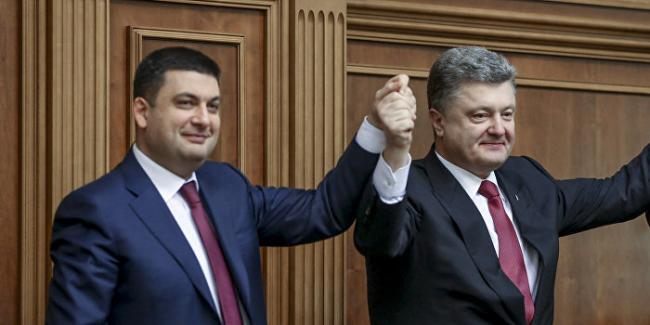 Президент Украины заступился за Владимира Гройсмана
