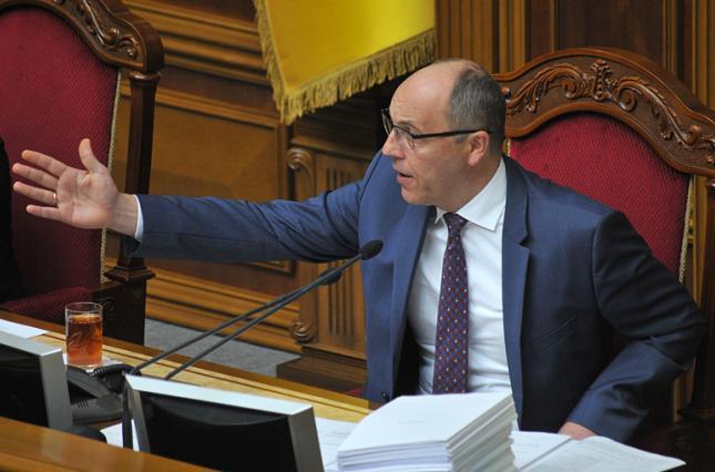 Парубий сообщил, когда рассмотрят бюджет-2019 во втором чтении