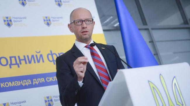 «Народный фронт» определится с кандидатом на выборах по итогам партийного съезда в январе