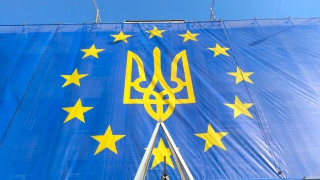 Парубий обозначил планы по вступлению Украины в ЕС