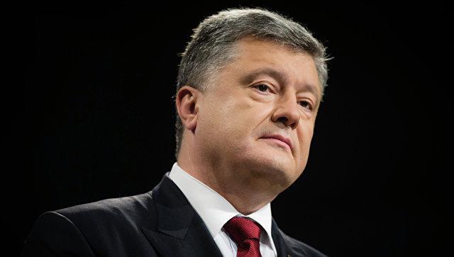 Обнародован указ Порошенко о введении военного положения в Украине