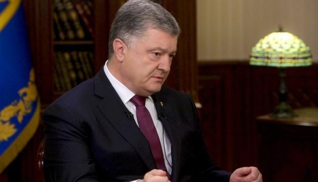 Путин не скрывает, что приказал расстрелять украинских моряков — Порошенко