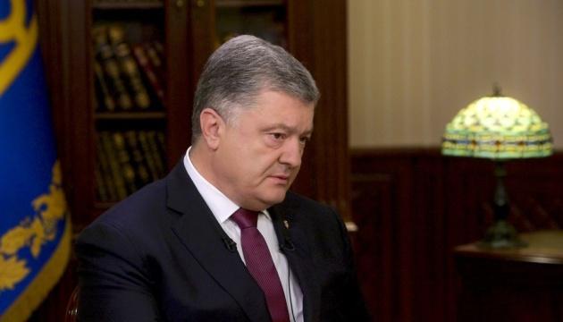 Порошенко надеется, что страны НАТО направят свои корабли в Азовское море
