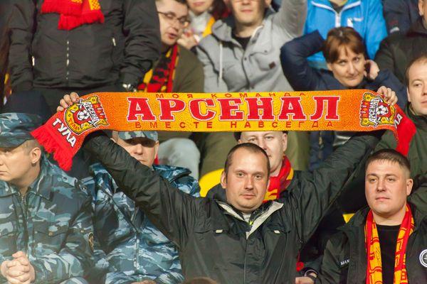 В Туле продают билеты на матч «Арсенал» — «Зенит»