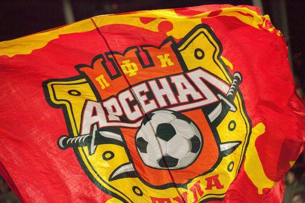 Тульский «Арсенал» оштрафовали на 30 тысяч рублей