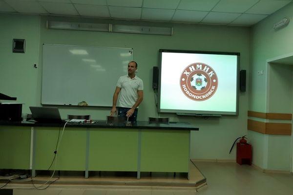 Капитан и пресс-атташе «Химика» провели урок в новомосковской гимназии