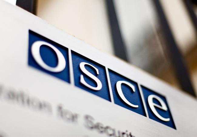 Украина просит ОБСЕ мониторить Азовское море