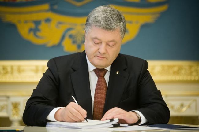 Прекращение Договора о дружбе с Россией: Порошенко подписал документ