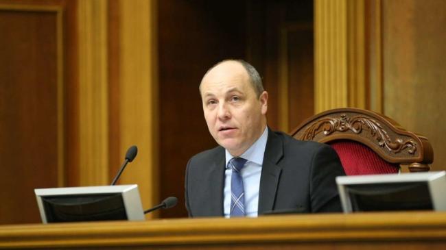 Парубий озвучил план работы парламента на последнюю неделю года