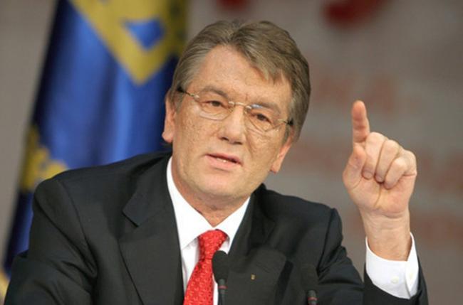 Виктору Ющенко готовят подозрение