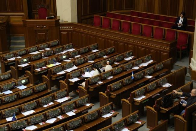 Слуги народа: более 60 нардепов пропустили почти все голосования в декабре
