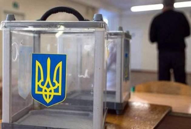 В Украине официально стартовала избирательная президентская кампания