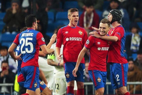 ЦСКА разгромил «Реал» в Мадриде, но покинул еврокубки