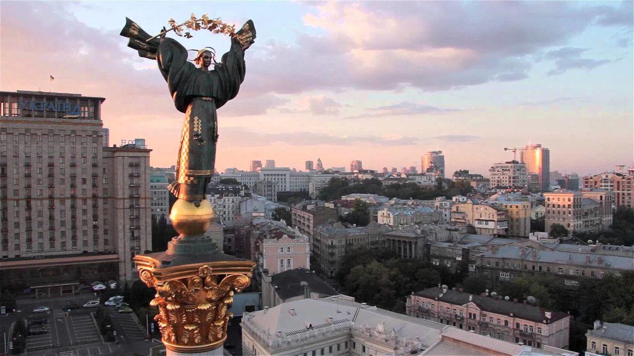 Экскурсии по Киеву с профессионалами
