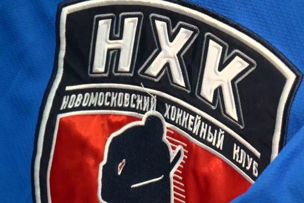 «Химик» не боится популярности хоккея в Новомосковске
