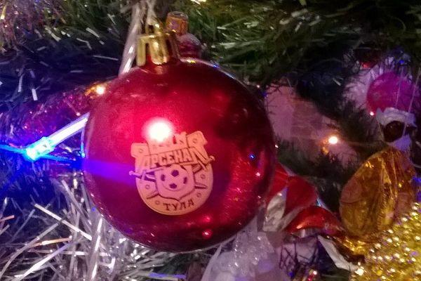 Тульский «Арсенал» поздравил с Новым годом и Рождеством