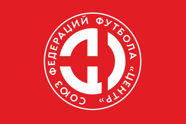 ССФ «Центр» ведёт переговоры с новомосковским «Химиком» по сезону-2019