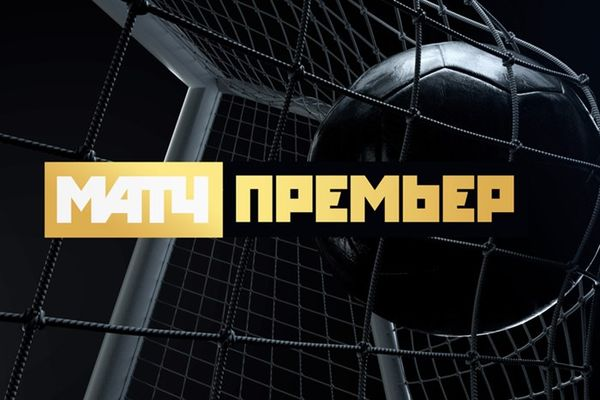 Четыре команды премьер-лиги разыграют Кубок «Матч Премьер»