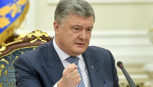Пророссийские кандидаты уже выстраиваются в пятую колонну на выборы — Порошенко