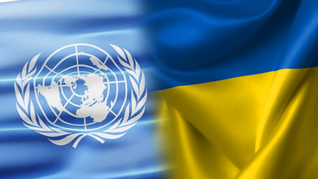 Польша предлагает назначить посла генсека ООН по Украине и изменить «нормандский» формат