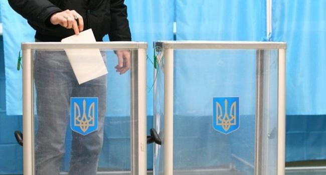 ЦИК зарегистрировал еще четырех кандидатов в президенты Украины