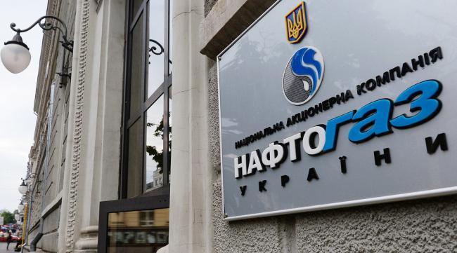 «Нафтогаз» назвал условие, при котором отзовет многомиллиардный иск к «Газпрому»