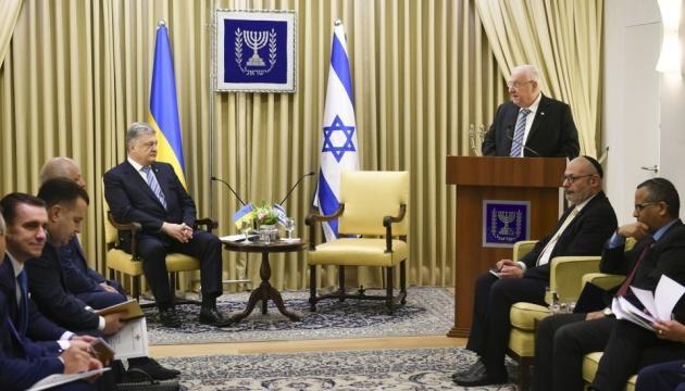 Порошенко призвал Израиль способствовать освобождению пленных украинских моряков