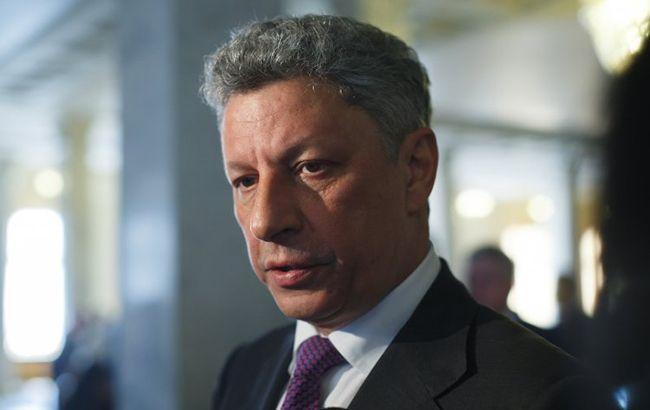 ИК зарегистрировал 13-го кандидата в президенты Украины