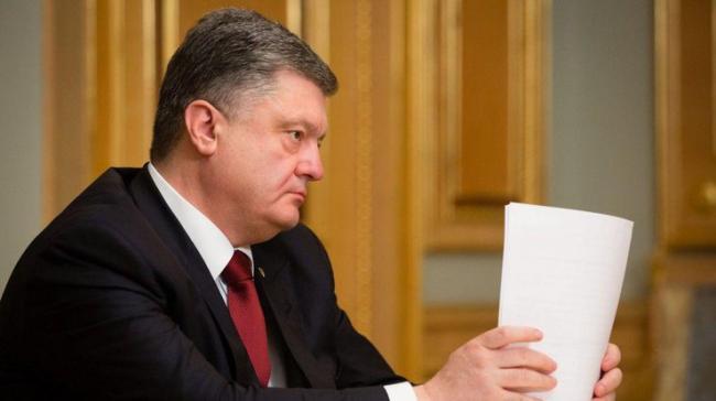Порошенко завтра заявит о походе на президентские выборы