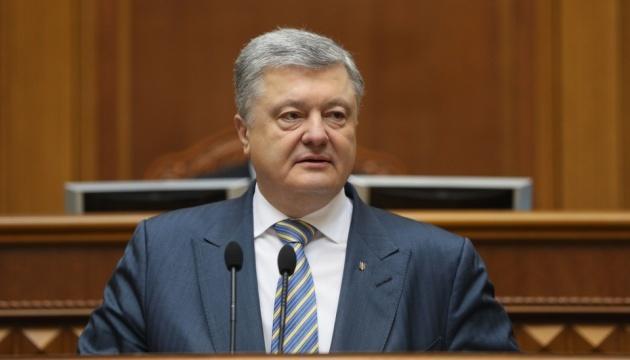 ЦИК зарегистрировала Порошенко кандидатом в президенты