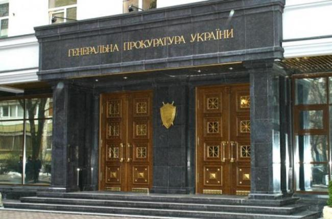 Суд признал отдых прокурора ГПУ причиной не являться на заседания - САП
