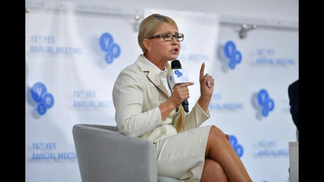 Тимошенко требует, чтобы Порошенко снял с выборов ее однофамильца