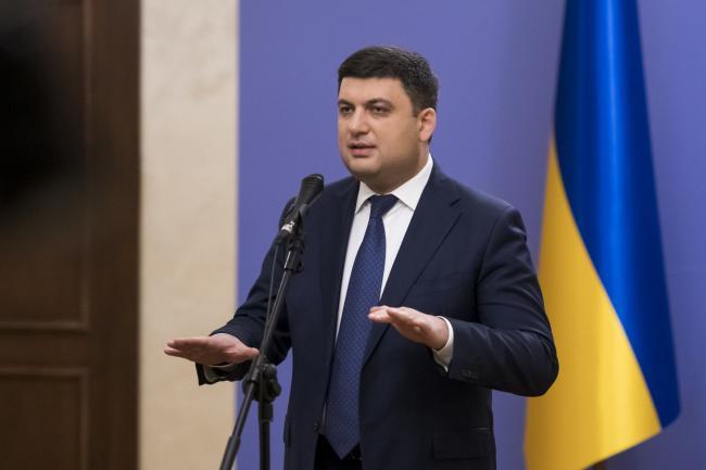 Гройсман: «После того, как россияне начали блокировать наши порты, вопрос развития Приазовья встал особенно остро»