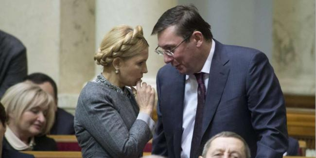 Тимошенко отреагировала на заявление Луценко к САП о проверке ее доходов