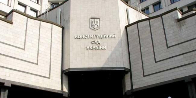 Статью Уголовного кодекса Украины о незаконном обогащении признали неконституционной