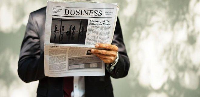 Отличный сайт с новостями экономики