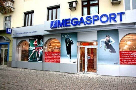 Оформление фасада рекламными вывесками от компании «Фактория»