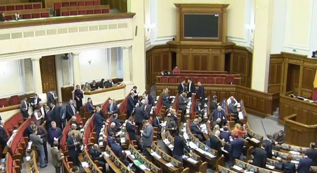 В БПП объяснили, когда Рада возьмется за незаконное обогащение чиновников