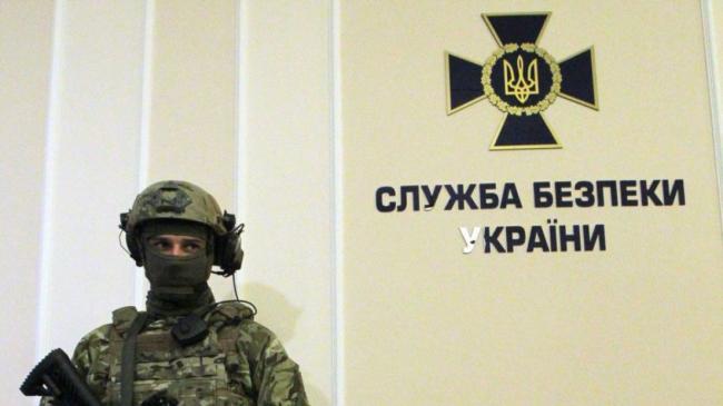 В СБУ рассказали о хакерских атаках российских спецслужб