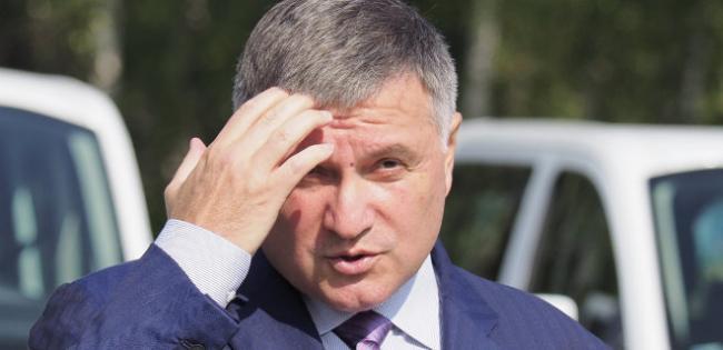 Аваков обозначил рамки для Нацдружин на выборах-2019