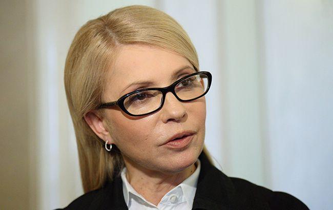 Порошенко и Луценко разыгрывают фильм «Тупой и еще тупее» – Тимошенко