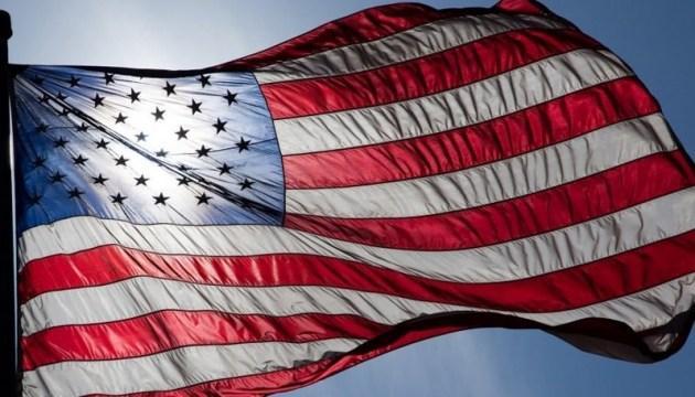 В США одобрили законопроект, запрещающий признавать Крым российским