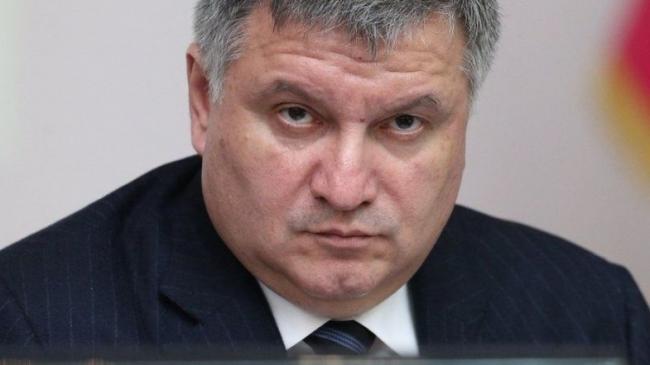 Суд открыл дело относительно увольнения Авакова
