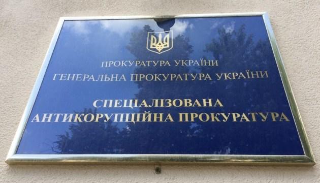 Антикоррупционная прокуратура просит снять неприкосновенность с двух нардепов
