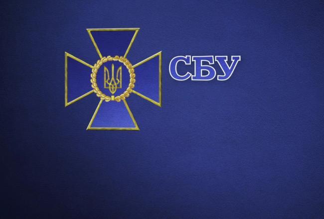 В СБУ опровергли обвинения Гриценко в