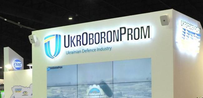 В Верховной Раде объявили дедлайн проверки Укроборонпрома