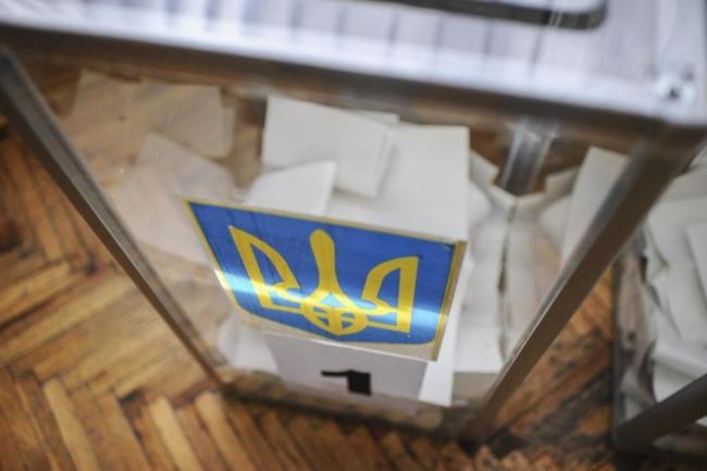 ЦИК увеличила смету расходов на выборы президента Украины