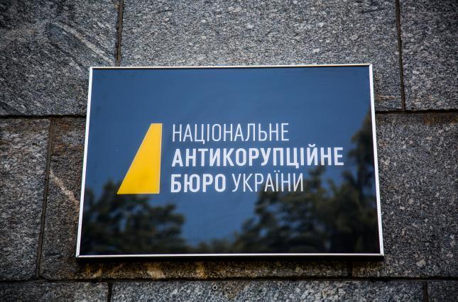 НАБУ ответило на обвинения Луценко о вмешательстве в американские выборы
